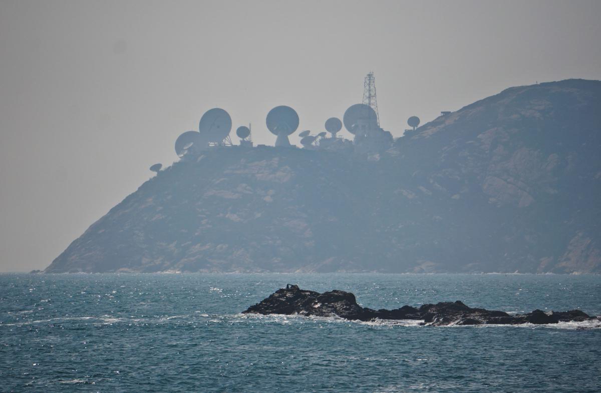 Hong Kong Satellite Earth Station