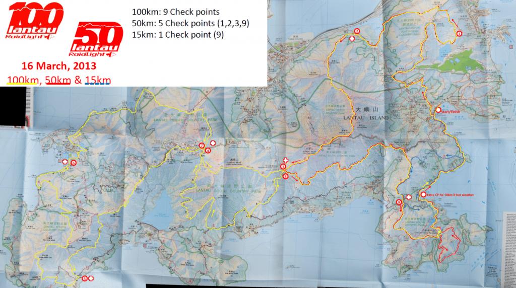 Route Map of TransLantau50 and TransLantau100
