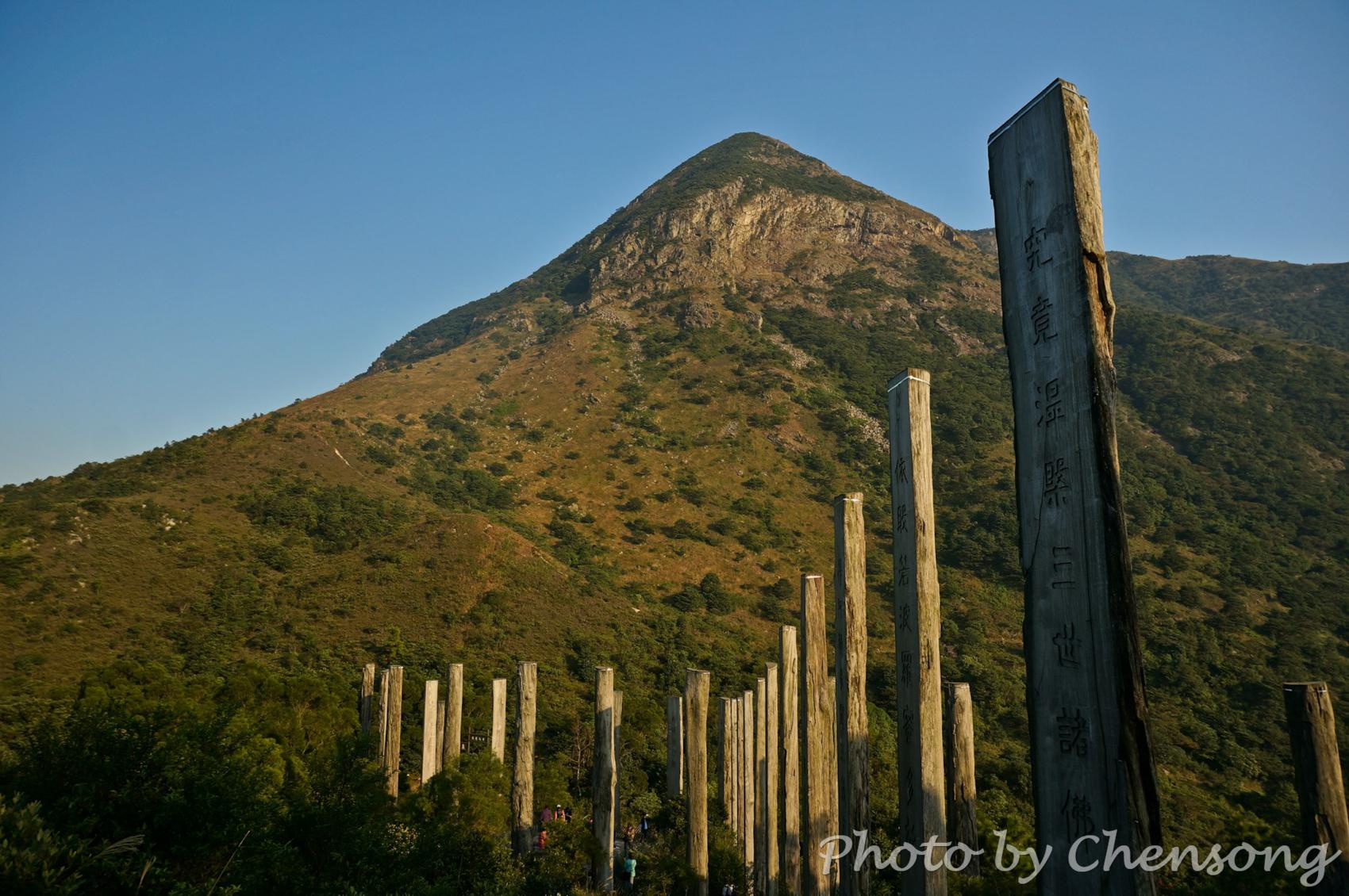 The Heart Sutra on The Wisdom Path on Lantau Island | 心經簡林