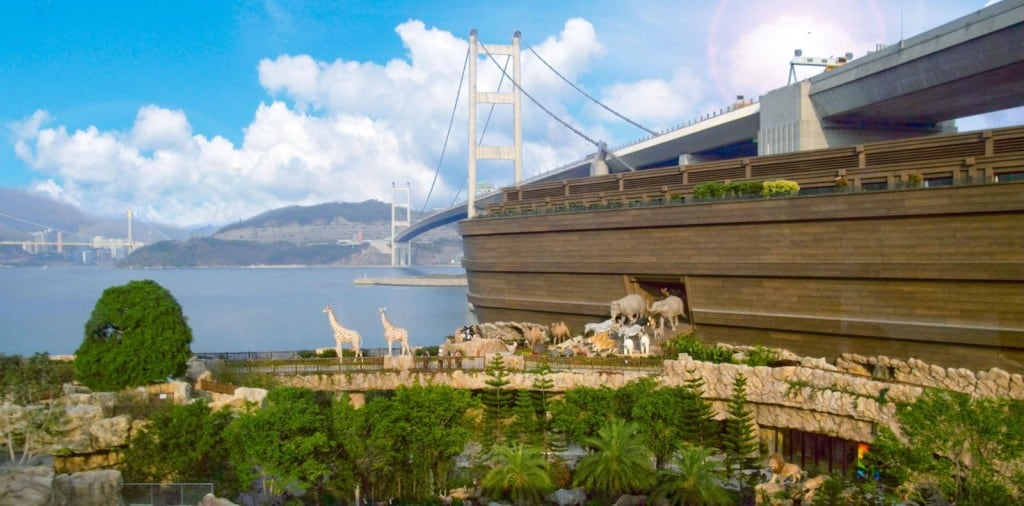 Noah's Ark Theme Park at Ma Wan | 馬灣挪亞方舟主題公園