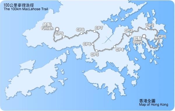 Maclehose Trail 100km