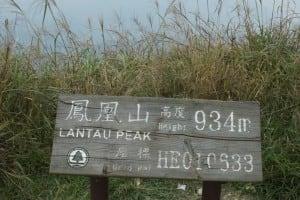 The Peak of Lantau Peak