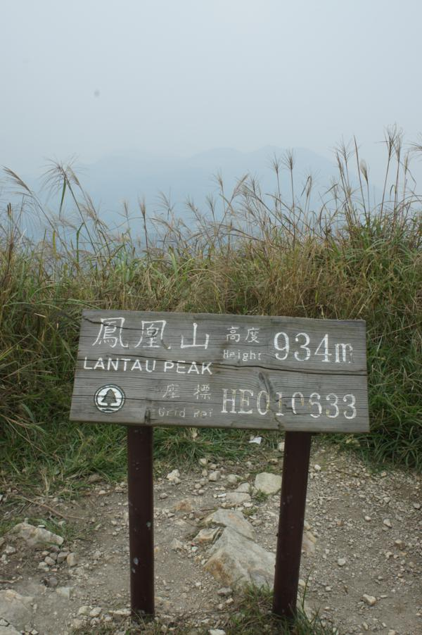 The Peak of Lantau Peak