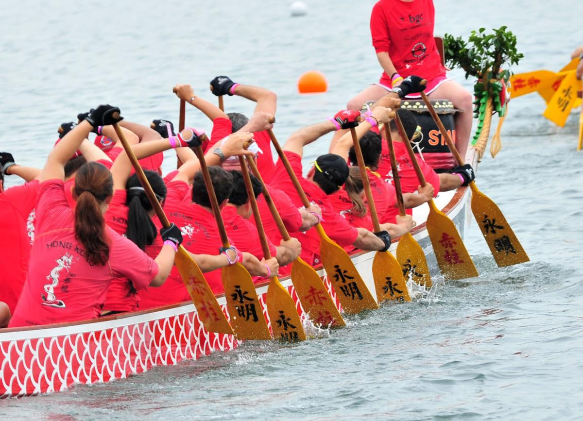 Hong Kong Dragon Boat at Tuen Ng Festival | 香港端午節龍舟嘉年華