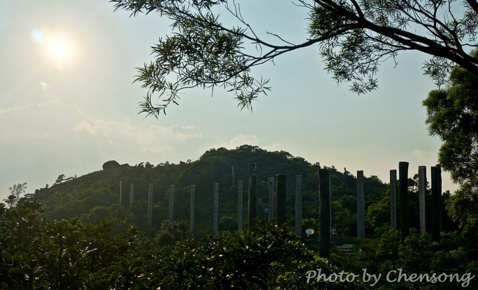 The Heart Sutra on The Wisdom Path on Lantau Island