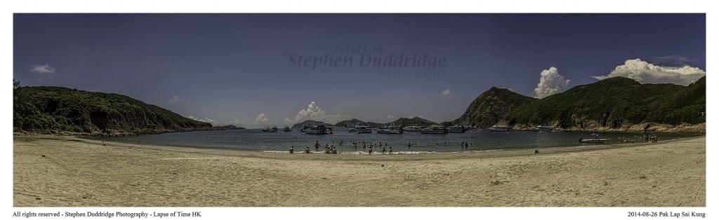 Pak Lap Wan Beach 白腊灣沙灘