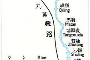 Dongshen Scheme - Water Import from Dongjiang River | 東深供水工程,共引東江水